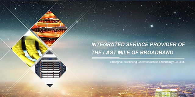 Shanghai Tiancheng Communication Technology Co.,Ltd.